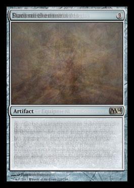 m14-artifact