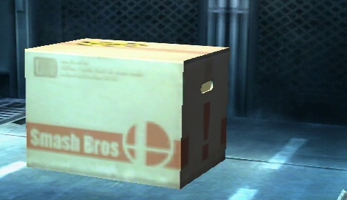 SSBBCardboardbox
