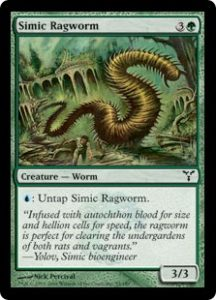 Simic Worm