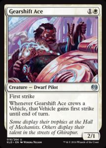 gearshift-ace